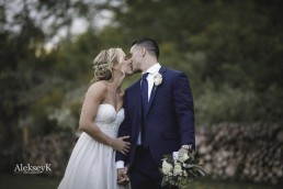 backyard wedding photos syracuse ny