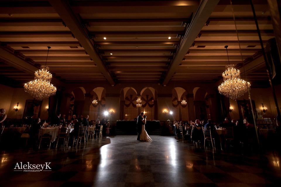 First dance | Statler City Wedding Photography