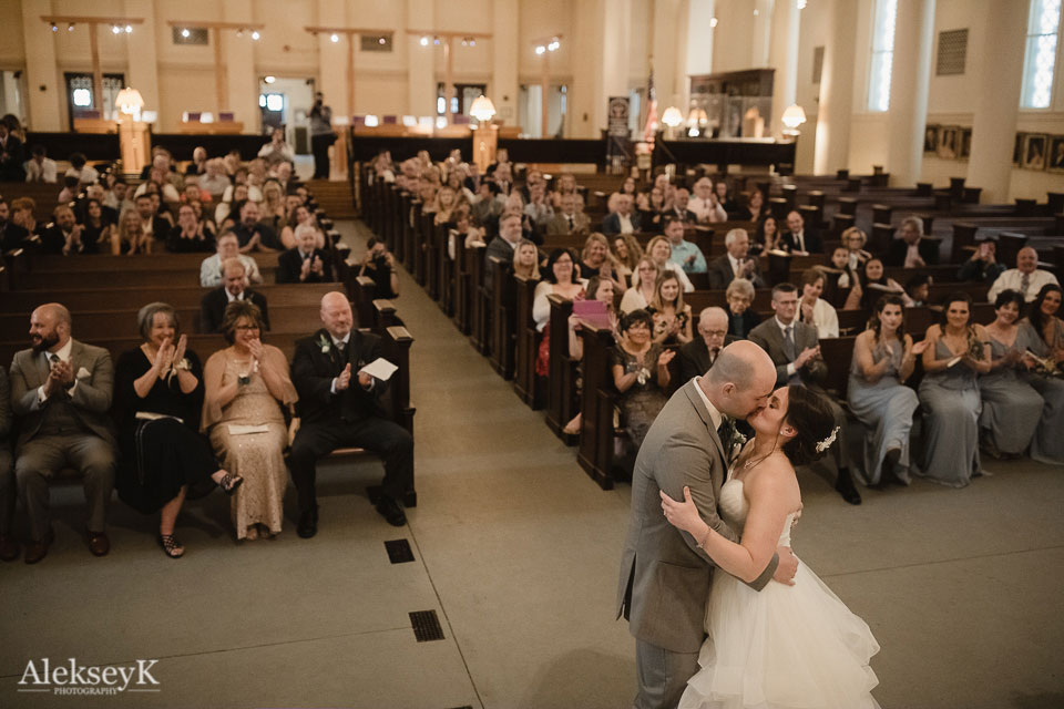 karpeles manuscript library wedding ceremony